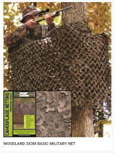 МАСКИРНА МРЕЖА WOODLAND 3X3M BASIC MILITARY NET